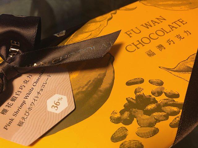桜えびホワイトチョコレート
